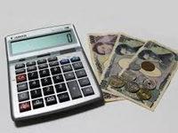 債務整理のひみつ道具