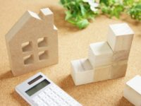 相続登記と債務整理