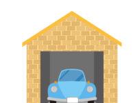 住宅以外の用件がある建物の住宅用家屋証明書