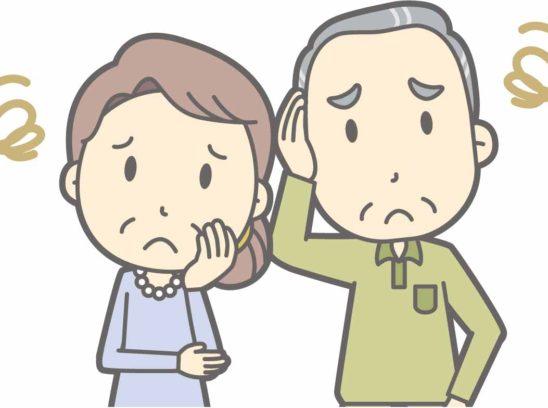 子供の借金問題と債務整理~親は何をすべきか?~