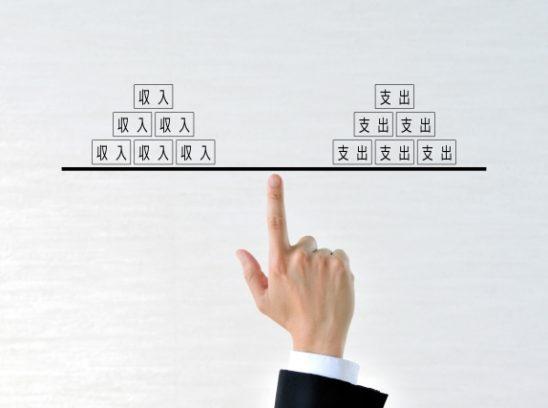 借金問題解決事例 ~任意整理~