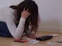 1300万円の退職金が返済に消えた→自己破産(管財事件)で解決